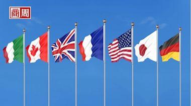 G7峰會切斷網路,防中國竊聽!七大工業國反制北京的盤算?