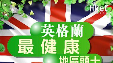 【BNO移民英國】英國財相宣佈協助年青人置業 半成首期就可上車 - 香港經濟日報 - 即時新聞頻道 - 國際形勢 - 環球社會熱點