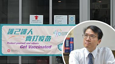 政府擬推疫苗接種「長者即日籌」 林志釉:限額應有彈性免生混亂