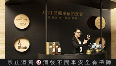 格蘭利威 X 亞伯樂6桶珍稀單桶原酒 拍出天價2200萬元!|商周