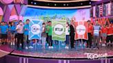 【東京奧運】舉行《明星運動會》宣傳東奧 曾志偉率TVB藝員出席誓師大會 - 香港經濟日報 - TOPick - 娛樂