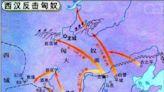 秦漢唐明五次討伐草原帝國,哪個最凶?
