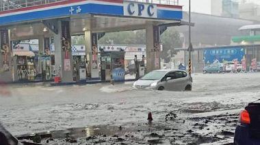 午後瞬間大雨林口龜山淹水 水利署一度發出淹水警戒