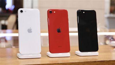 「只賣1.3萬」最便宜iPhone來了!傳還有指紋辨識