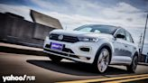玩樂至上的微高小鋼炮!2021 Volkswagen T-Roc 330 TSI R-Line Performance山野試駕!
