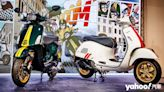 飆回60年代!2020 Vespa Racing Sixties特仕系列正式發表!