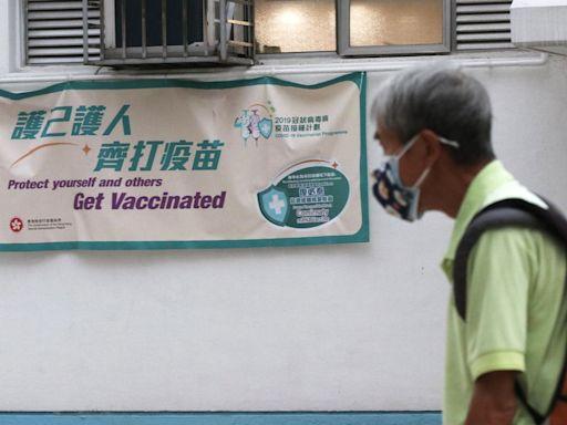 疫苗獎賞|信和再推抽獎鼓勵長者接種 送200份萬元獎品 70歲已打針即日可登記 - 晴報 - 時事 - 要聞
