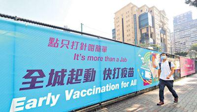 接種疫苗後半年抗體降低 藥劑師會︰須打第3針 - 晴報 - 港聞 - 要聞