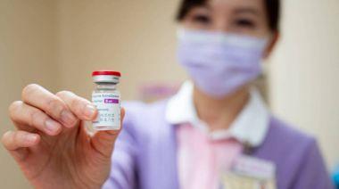 AZ疫苗4/12起擴大接種對象 防檢局300多人報名