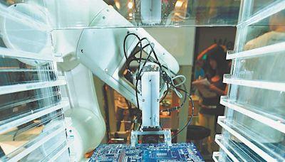 電動車夯 PCB供應鏈得利 - A14 科技要聞 - 20211019 - 工商時報