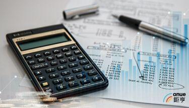聯準會縮表在即 高收益債靠殖利率優勢吸引資金進駐