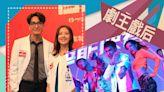無綫節目巡禮︱陳山聰唐詩詠3劇孭飛成焦點
