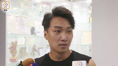 高院拒梁國雄岑子杰保釋 指2人會續危國安