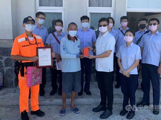 協助處理漂流擱淺貨輪 澎湖百樂號漁船受表揚