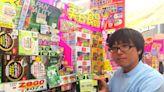 【藥妝必買懶人包】最受日本人必備藥品‧保健食品的是…松本清人氣商品揭密!