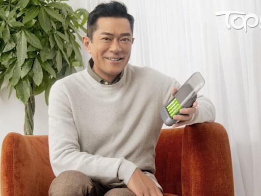 古天樂化身暖男任「10pport大使」 古仔:適時為自己充電 - 香港經濟日報 - TOPick - 娛樂