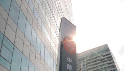 中信銀搶社群電商貸款商機 推「賣家貸財金」線上3分鐘核貸 - 自由財經