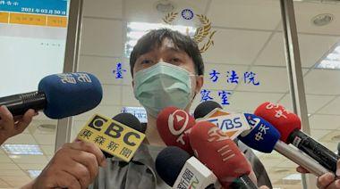 青峰10多年師徒情被控違約結果出爐 法官判青峰無罪