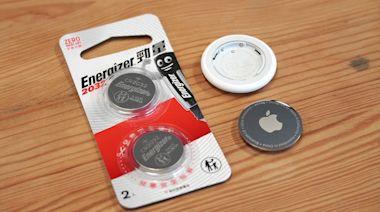Apple AirTag如何換電池?連接不到該如何重置?AirTag換電池與還原教學 - Cool3c