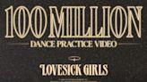 BLACKPINK《Lovesick Girls》舞蹈視頻Youtube點擊數破1億