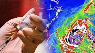 烟花颱風挾雨掃過!全台暫停疫苗接種縣市一次看(不斷更新)