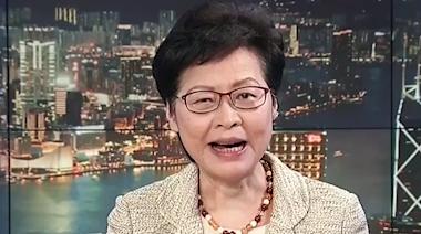 林鄭《央視》訪問 安排香港與大灣區公務員互換「掛職」 稱很快與深廣政府簽訂合作 | 立場報道 | 立場新聞