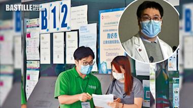 專家倡打針室外免戴口罩 增加接種誘因 | 社會事
