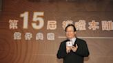 裕隆老臣陳國榮再被削權 卸下華創車電董事長職務 - 自由電子報汽車頻道