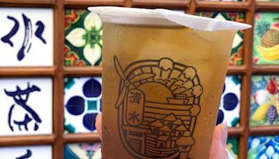 清水茶香「振興兌換券500變800」全面大放送 這次讓你喝爆全台最強綠豆沙