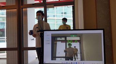 防疫創新結合AI人工智慧 熱影像儀偵溫、疫調面面俱到   台灣好新聞 TaiwanHot.net