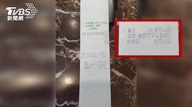 你買了97萬元麵包嗎?店家急尋「天價發票」