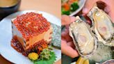 浮誇鮭魚卵飯、大生蠔,被大海衝擊味蕾的震撼!下班後居酒屋吃串燒、小酌一下,好放鬆~