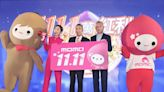 momo 雙 11 祭出 111.1 萬紅利金,再談股價仍覺委屈