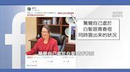 疫情爆發壓力大! 駐美大使蕭美琴自曝「白髮又長痘」