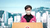 傳北京將針對 BNO 持有人設限 林鄭:支持中央反制措施   立場報道   立場新聞