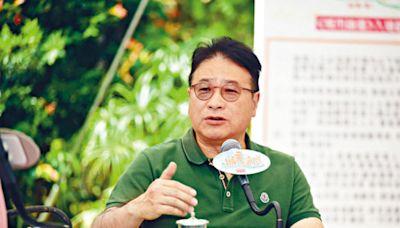 李華明稱無法再為民主黨籌款