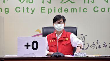 高雄21天+0破功!40歲男搭高鐵北部訪友 自買快篩劑篩檢確診 | 蘋果新聞網 | 蘋果日報