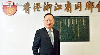 新選制同鄉會提升角色 浙聯會設服務中心增地區工作補裂痕 | 社會事