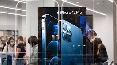 傳6.1吋iPhone 13 Pro 模型機曝光!「劉海」設計跟前代有2大不同 - 自由電子報 3C科技