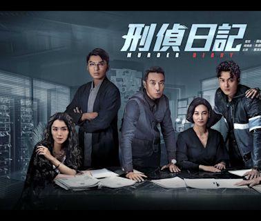 技窮?TVB上半年一半劇集係查案劇 下半年仲有幾多套出街?