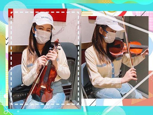 江嘉敏學小提琴自言難聽 最想同阿妹玩二重奏