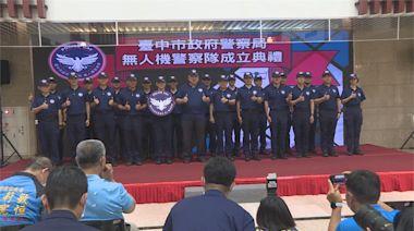 新「空軍」入列 中市警成立「無人機隊」