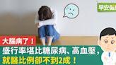台灣有200萬患者,曾就醫比例不到20%!創新治療如何「鬱」見希望?