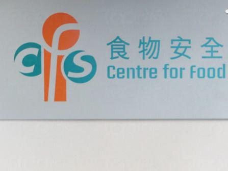 【食物安全】印度4個地區爆發禽流感 食安中心暫停進口該區禽肉及禽類產品 - 香港經濟日報 - TOPick - 新聞 - 社會