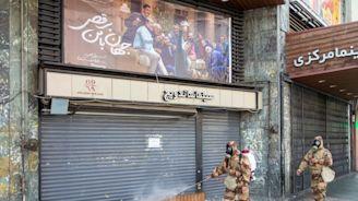 "Trump's Iran Gamble: Will ""Maximum Pressure"" And COVID-19 Bring Tehran to the Bargaining Table?"