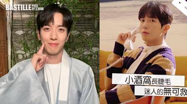 鄭容和趁生日發表首隻中文EP 收錄翻唱版《小酒窩》甜到入心 | 心韓