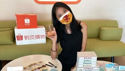 蝦皮購物攜ETUDE連發超級新品日、超級品牌日 | 生活 | NOWnews今日新聞
