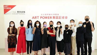 10間畫廊組 「ART POWER 藝術力量」 提出後疫情時代藝術願景