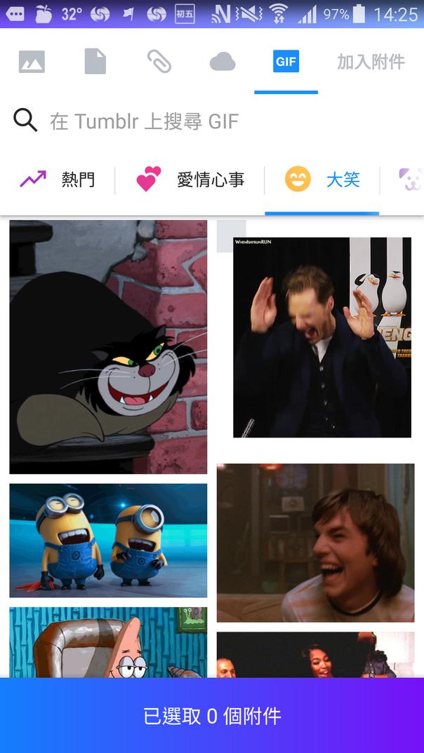 app screenshot 3
