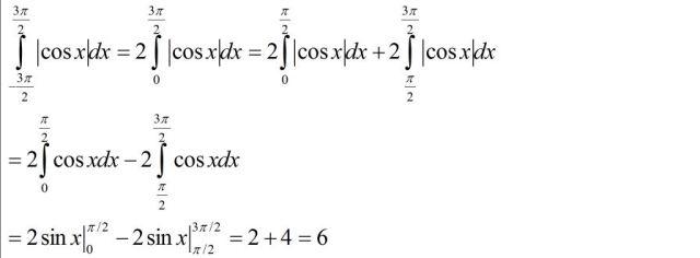 Giúp mình bài tích phân từ -3π/2 đến 3π/2 của |cosx|?